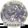 12月誕生石タンザナイト