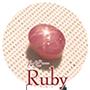 7月誕生石ルビー