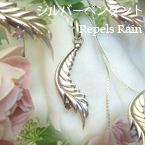 オリジナルシルバーペンダント/Repels Rain 誕生石シリーズ | 天然石ジュエリー