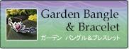 Garden bangle & bracelet    ガーデン バングル&ブレスレット