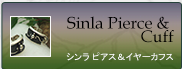 Sinla Pierece & earrings   シンラ ピアス&イヤリング