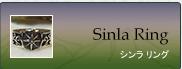 Sinla Ring   シンラ リング